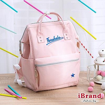 iBrand後背包 趣味少女字母logo大開口後背包-粉色