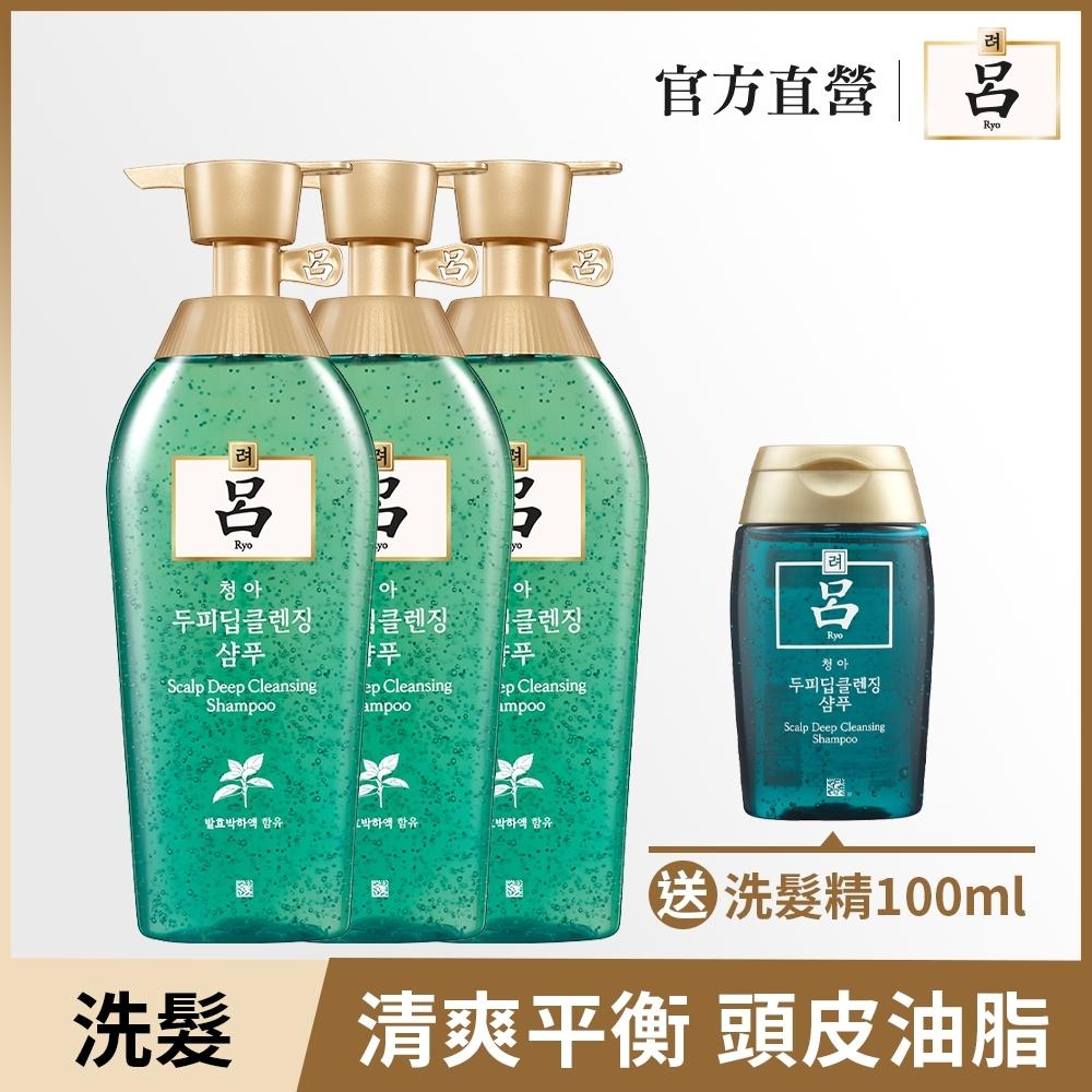 RYO呂 清爽控油韓方頭皮養護洗髮3入超值組