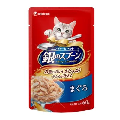 銀湯匙 餐包鮪魚(60x1包)