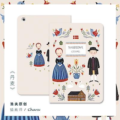 漁夫原創- iPad保護套 mini 4 - 丹麥