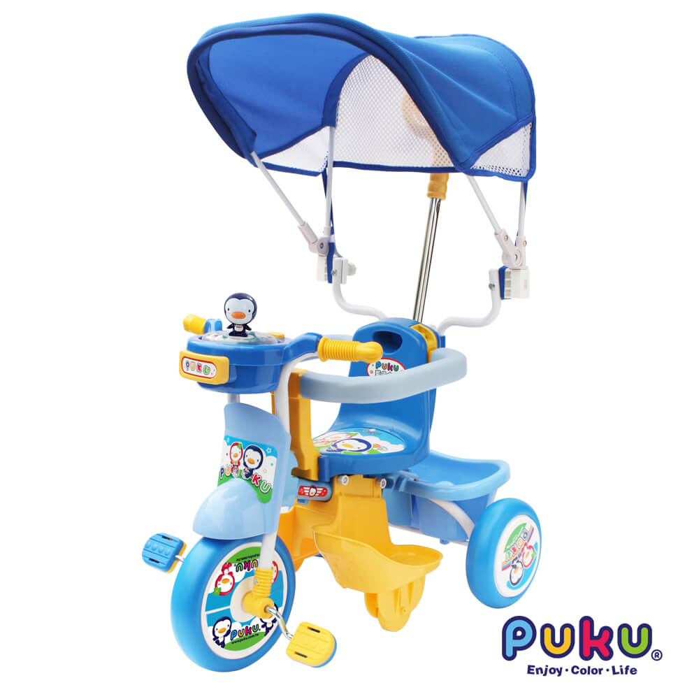 PUKU 遮陽三輪車