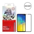 【格森GRAZEN】Samsung S10e滿版(黑)鋼化玻璃