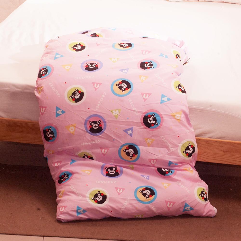 熊本熊-粉 台灣精製兒童睡袋