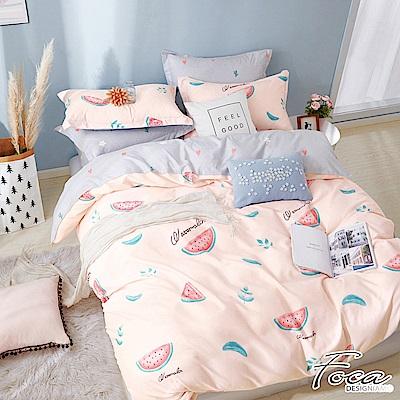 FOCA咬一口西瓜-單人-韓風設計100%精梳純棉三件式薄被套床包組