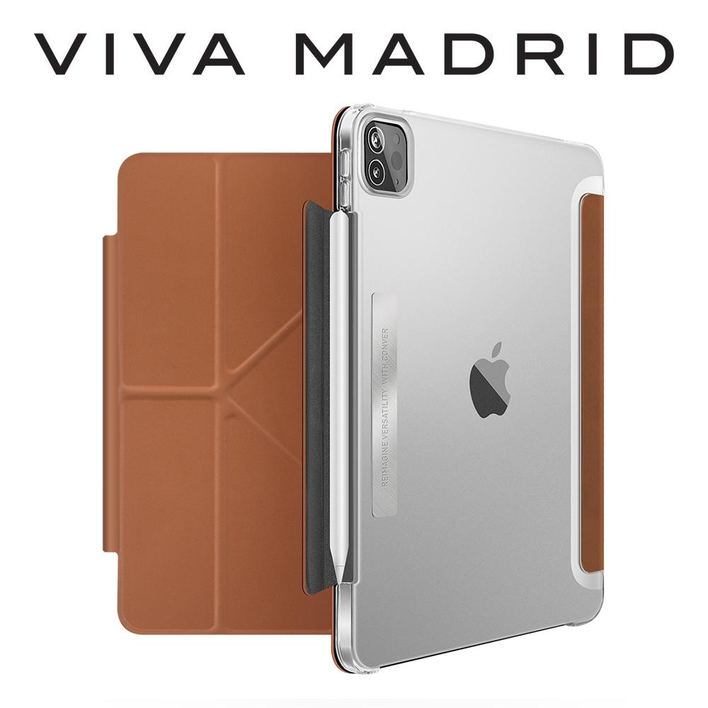 VIVA MADRID Conver iPad Pro 2021 11吋 Nappa 皮革保護套-棕色