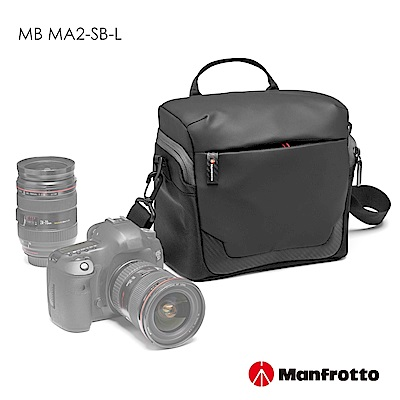 Manfrotto 輕巧肩背包 L 專業級II Advanced2 Shoulder L
