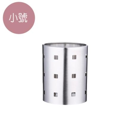 PUSH!餐具用品不銹鋼筷子籠瀝水筒架加厚筷子收納筒小號1入E144