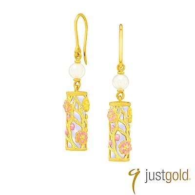 鎮金店Just Gold 喜‧玲瓏純金系列 黃金耳環(耳勾)
