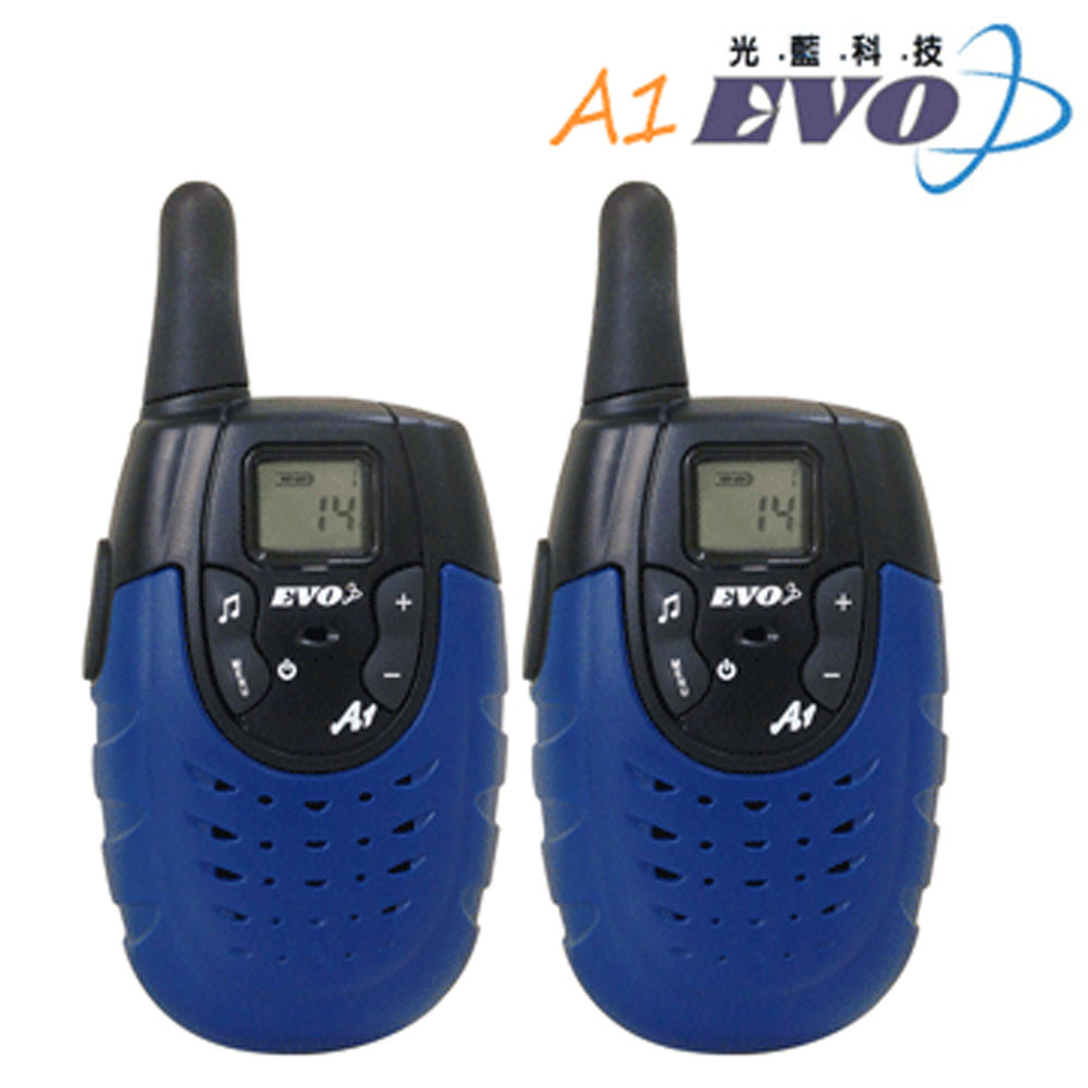 光藍科技 輕巧型免執照無線電對講機 EVO A1【全配2支裝】