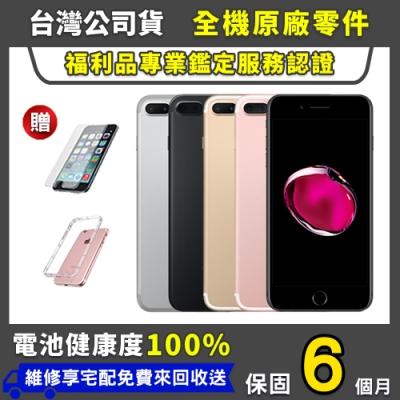 【福利品】Apple iPhone 7 Plus 128G 5.5吋 電池健康度100% 智慧型手機