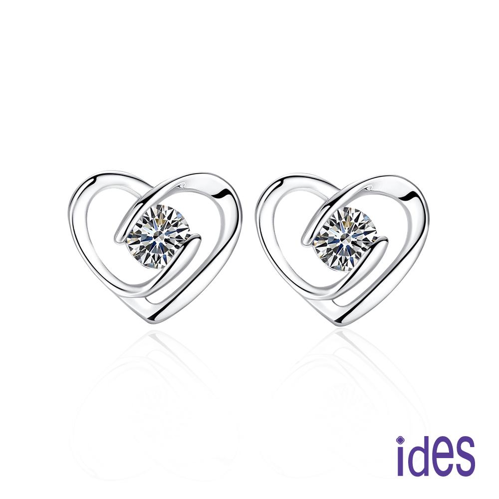 ides愛蒂思 30分E/VVS1八心八箭完美EX車工鑽石耳環/愛心(1邊各15分)