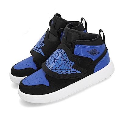 Nike 休閒鞋 Sky Jordan 1 童鞋