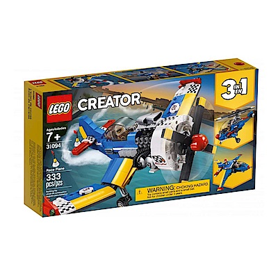 【LEGO樂高】<b>3</b>合1創作系列 31094  競技飛機