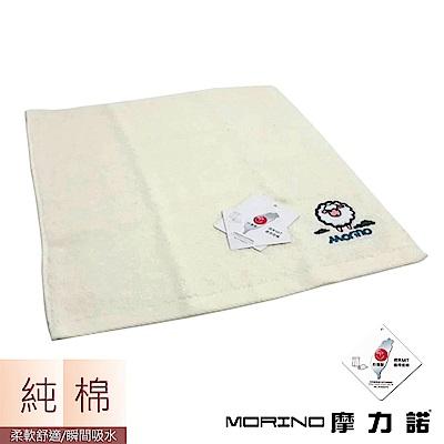 MORINO摩力諾 純棉素色動物刺繡方巾/手帕-米黃