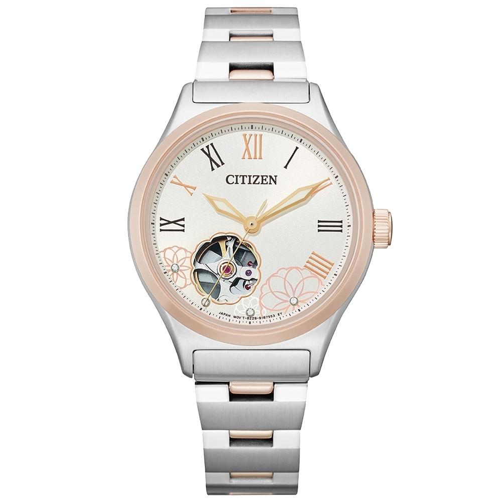 CITIZEN 花朵綻放晶鑽機械腕錶-銀x玫瑰金(PC1008-89A)-34mm