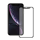 TEKQ iPhone XR 康寧3D滿版9H鋼化玻璃6.1吋螢幕保護貼-黑
