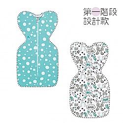 Love To Dream 第一階段(0歲~6個月)蝶型包巾 設計款
