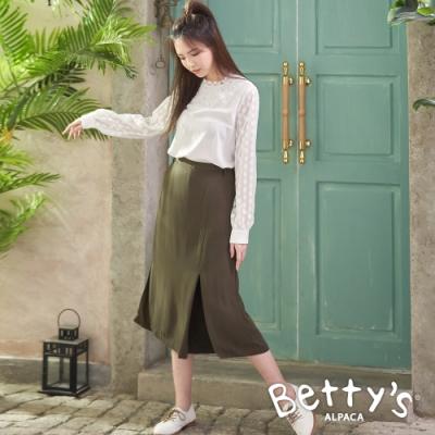 betty's貝蒂思 後鬆緊下擺開衩長褲裙(深棕綠)