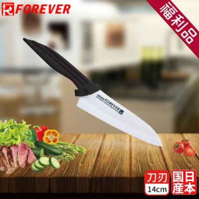 (福利品)FOREVER 日本製造鋒愛華標準系列陶瓷刀14CM(白刃黑柄)