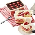 麥麥先生 重量級爆滿草莓蛋糕寶盒綜合2盒(CAT)