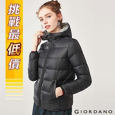 GIORDANO 女裝 90%白鴨絨輕量連帽羽絨外套-09 標誌黑