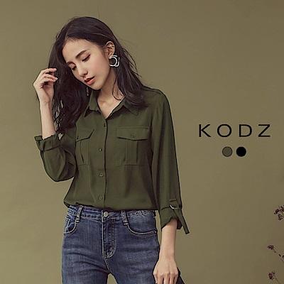 東京著衣-KODZ 韓國姐姐雙口袋長袖襯衫-S.M.L(共二色)