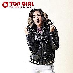 【TOP GIRL】連帽3M舖棉外套 - 神秘黑