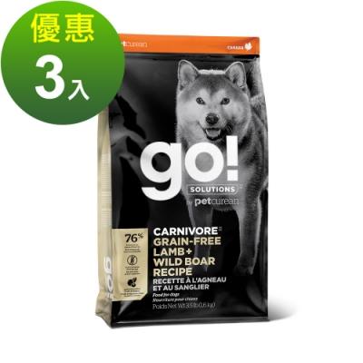 Go! 高含肉量-無穀牧羊野豬 全犬配方《300克三件組》WDJ推薦