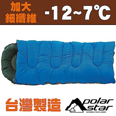 PolarStar 加大型纖維睡袋 P16730 藍