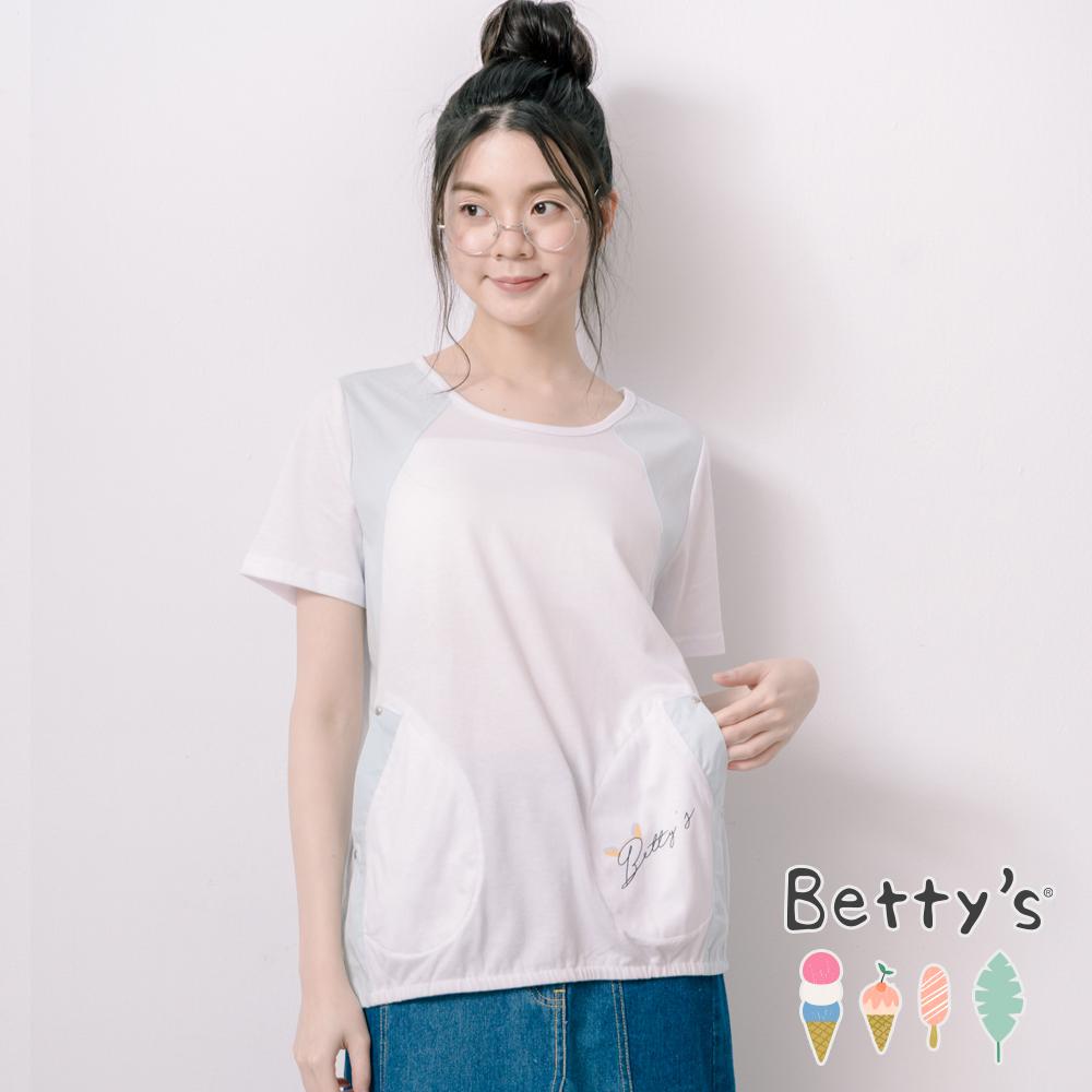 betty's貝蒂思 側配色大口袋T-shirt(白色)