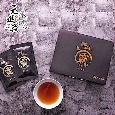 元進莊 台灣G霸-馬卡滴雞精(7包/盒*2盒)贈海報