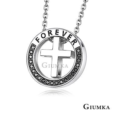 GIUMKA情侶項鍊刻字925純銀十字約定短單鍊