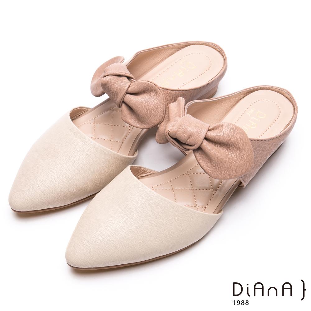 DIANA真皮大蝴蝶結穆勒跟鞋-俏麗甜心-米x芋粉