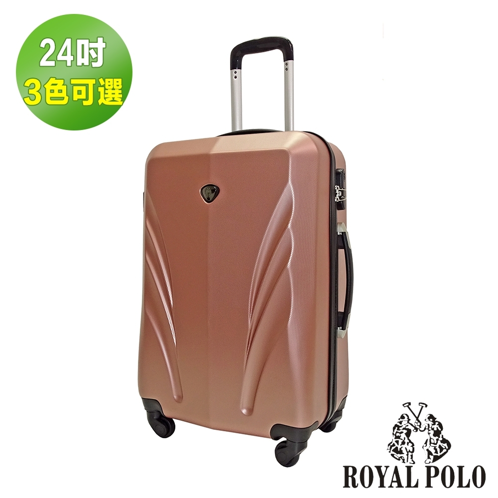 ROYAL POLO皇家保羅 24吋 輕舞飛揚ABS硬殼箱/行李箱 (3色任選)