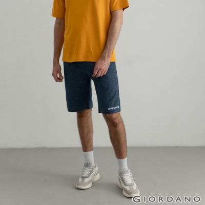 GIORDANO 男裝素色針織短褲 - 44 雪花靛紫藍