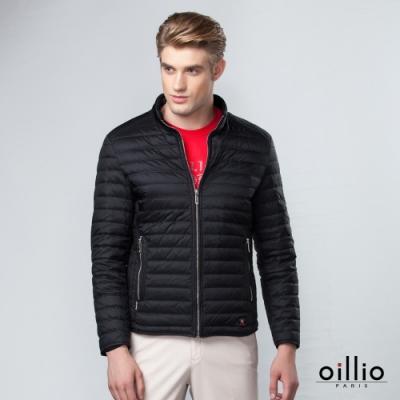 oillio歐洲貴族 長袖立領羽絨外套 頂級羽絨高達90% 輕量保暖 黑色