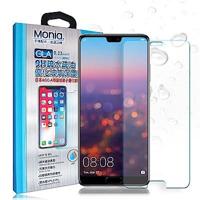 MONIA 華為 HUAWEI P20 日本頂級疏水疏油9H鋼化玻璃膜