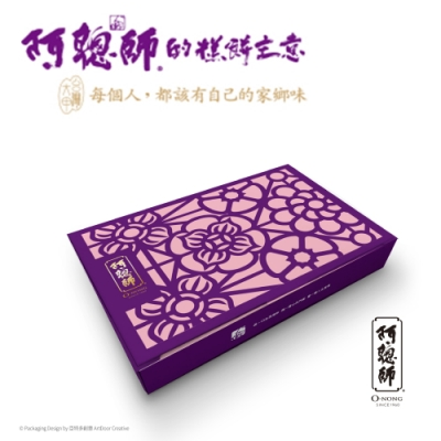 阿聰師 窗花餅12入禮盒(抺茶紅豆+鳳梨核桃+芋頭蛋+奶皇各3入)
