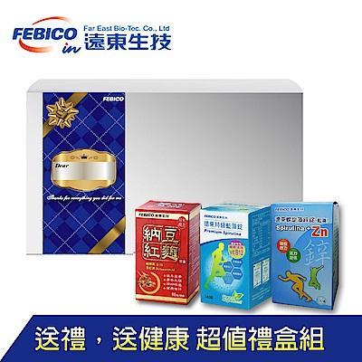 【遠東生技】狠健美超值禮盒(螺旋藻鋅+藍藻+納豆紅麴)