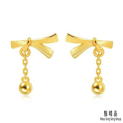 點睛品 足金彩帶金珠黃金耳釘耳飾耳環_計價黃金