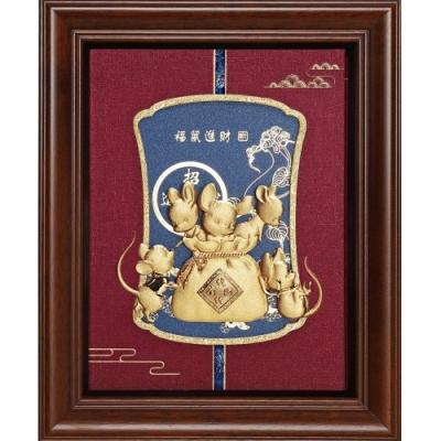 開運陶源 福鼠進財金鼠 純金箔畫21 x26 cm