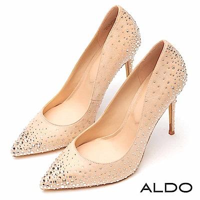 ALDO 原色佐璀璨幾何水鑽鑲嵌尖頭細高跟鞋~氣質裸色