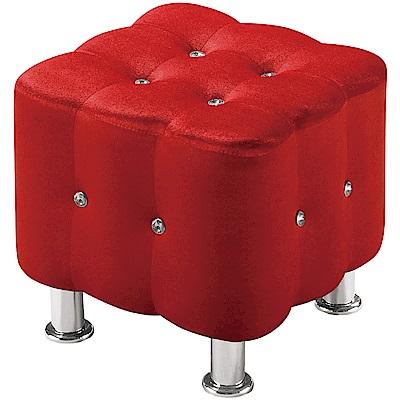 文創集 巴塔現代風絲絨布水鑽椅凳/方凳(四色可選)-40x40x38cm-免組