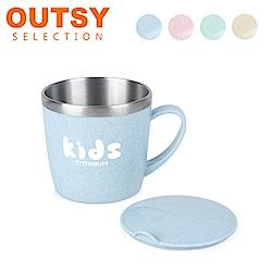【OUTSY】純鈦兒童杯(石灰藍 附蓋)