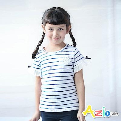 Azio Kids 上衣 藍條紋蕾絲花朵網紗短袖上衣(白)