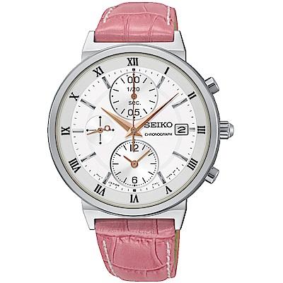 SEIKO精工CS系列時尚計時腕錶(SNDV35P1)-粉紅