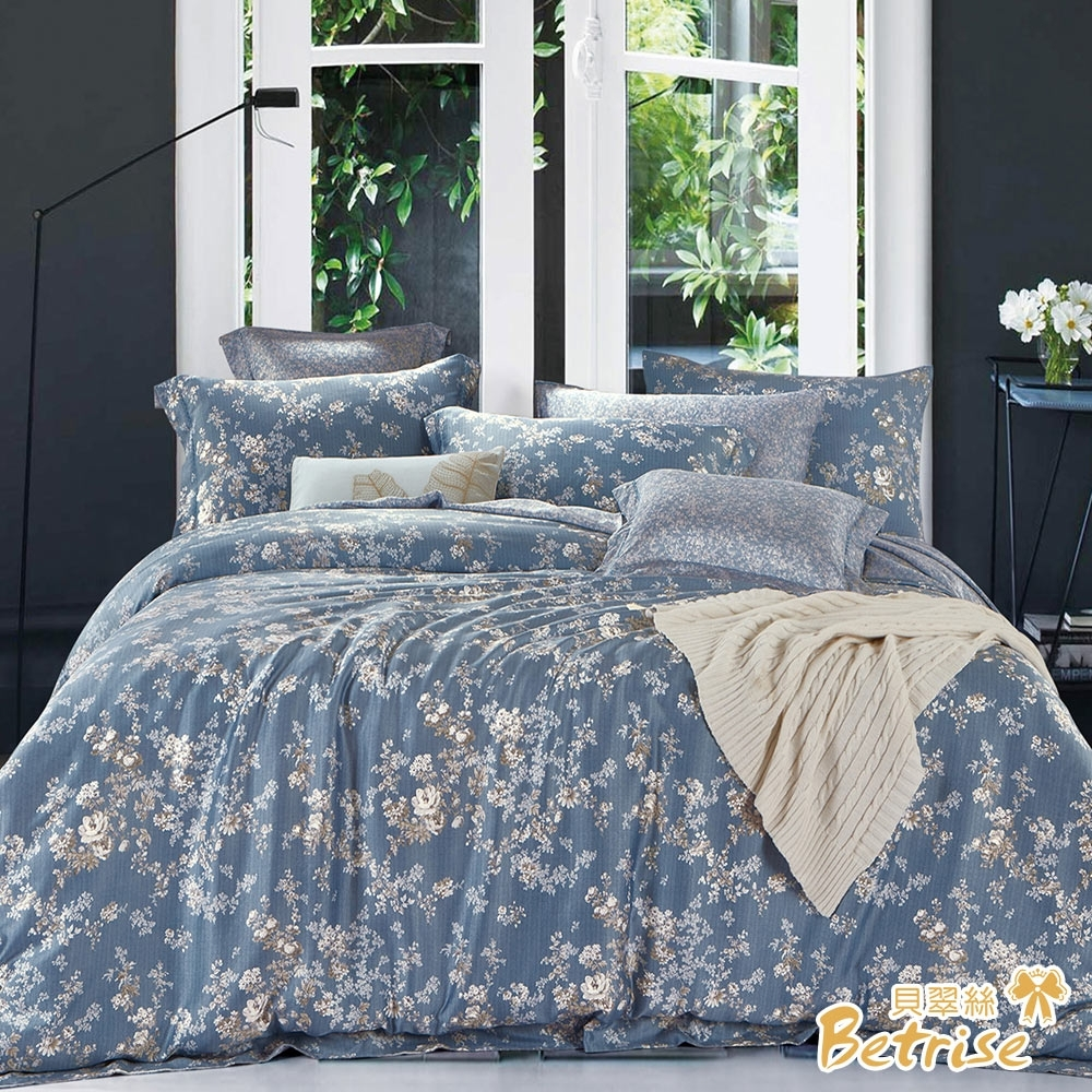 Betrise葉錦-藍 單人全舖棉-植萃系列100%奧地利天絲三件式兩用被厚包組