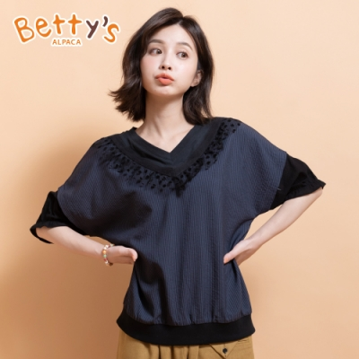 betty's貝蒂思 條紋V領荷葉袖拼色上衣(藍黑色)