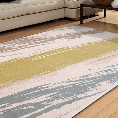 范登伯格 - 歐斯特 現代地毯 - 揮灑 (80 x 150cm)