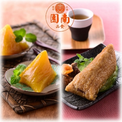【南門市場南園】鹼粽5入(100g/入)+湖州鮮肉蛋黃粽5入(260g/入)(端午預購)